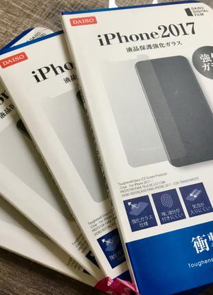 Защитное стекло айфон iPhone 10
