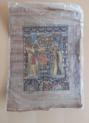Папирус египетский картина