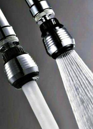 Насадка на кран аэратор для экономии воды Water Saver Серебро