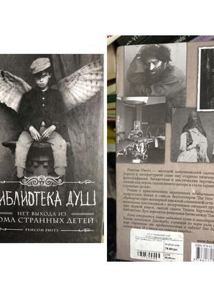 продам книги по 10 гривен!