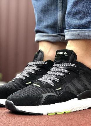 Adidas nite jogger boost 3m