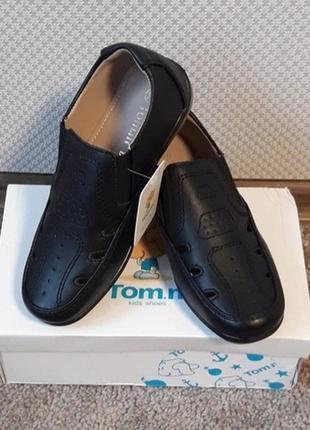 Фирменные туфли черные мальчику. Том М.