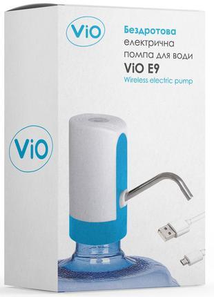 Помпа для воды электрическая, насадка на бутыль