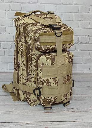Качественный тактический рюкзак для длительных пеших прогулок,...