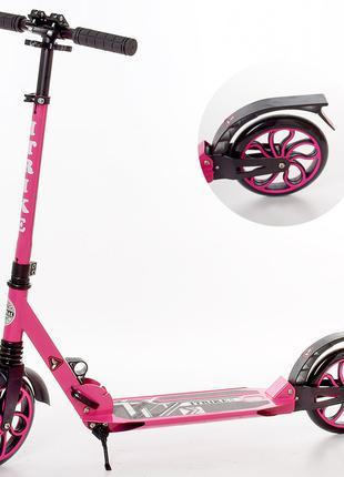 Самокат для подростков и взрослых iTrike SR 2 018 6 P, розовый