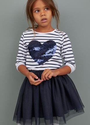 Фирменная юбка на красотку