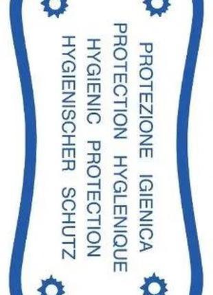 Гигиенические стикеры (самоклеющиеся наклейки) для нижнего белья