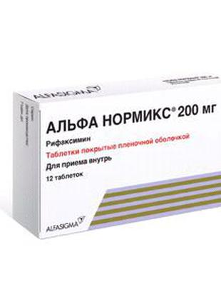 Альфа Нормикс рифаксимин