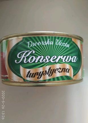 Консерва Туристическая Мясная, Dworska Uczta, 300g (Польша)