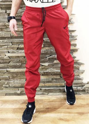 Спортивные штаны (плащевка) Nike red