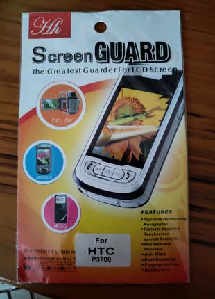 Защитная пленка HTC P3700