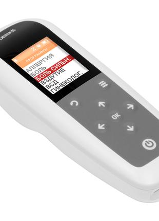 Физиотерапевтический электростимулятор универсальный карманный