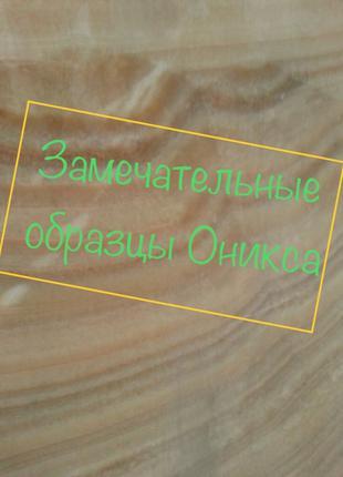 Недорогие мраморные слябы и плитка различных цветов и габаритов