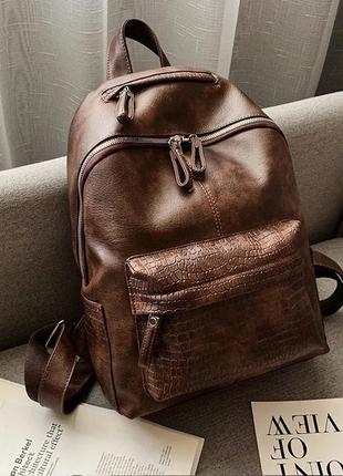 Женский городской коричневый рюкзак