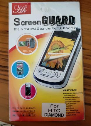 Защитная пленка HTC Diamond