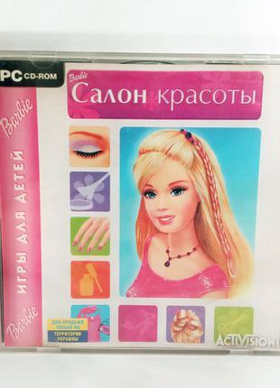 Распродажа! Barbie: Салон красоты