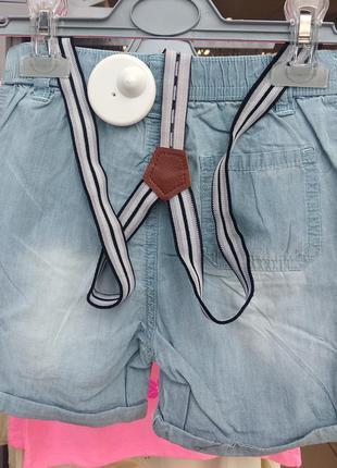 Шортики джинсовые, шорты с подтяжками