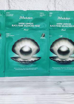 трехшаговый набор для баланса кожи от бренда JMsolution