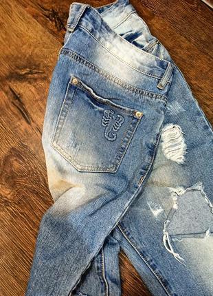 """Рваные джинсы """"бойфренд"""""""