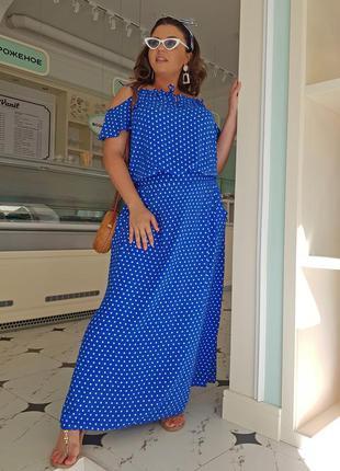 Длинное платье горошек разрез  синий- электрик цвет