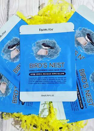 Тканевая маска от бренда Farm Stay с экстрактом ласточкиного гнез