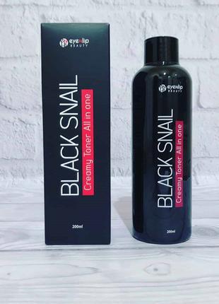 Тонер для лица от бренда EYENLIP Black SNAIL CREAMY TONER ALL IN