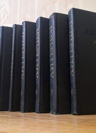 А.И. Герцен, собрание сочинений в восьми (8) томах, 1975