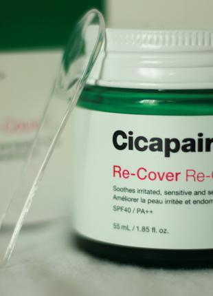 Dr.Jart + - Cicapair Re-Cover Cream SPF 40/PA++