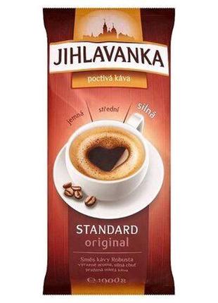 Кофе молотый Jihlavanka