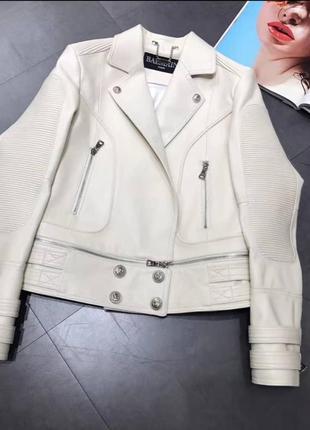 Кожаные куртки люкс
