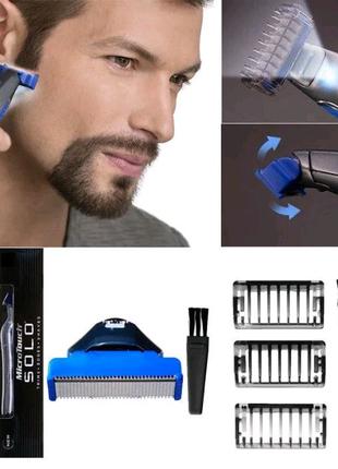 Триммер для мужчин MicroTouch Solo стрижка бороды тример бритва с