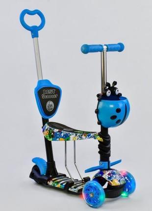 Самокат Best Scooter 5в1 - светящиеся колеса, разноцветный