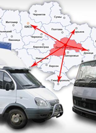 Грузоперевозки Киев область Украина, Перевозка грузов. Гидроборт