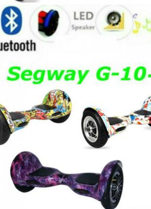 Гирoборд 10 дюймов + APP + самобаланс G-10-P mini segway smart sc