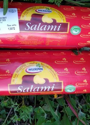 Сыр зрелый полутвердый Salami