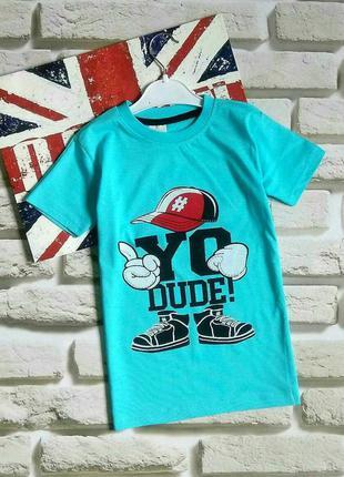 Мальчиковая футболка yo от 9 до 12 лет.турция