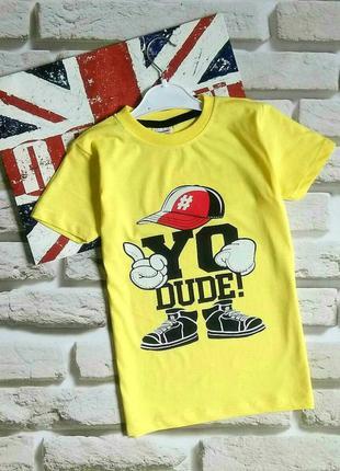 Трикотажная футболка yo  для мальчика 9-12лет.турция