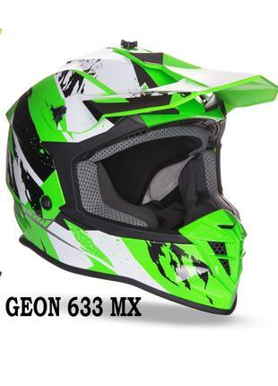 Мотошлем кроссовый Geon 633 Европейская сертификация. Мото шлем