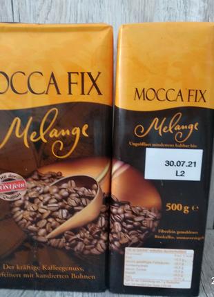 Кофе молотый натуральный заварной