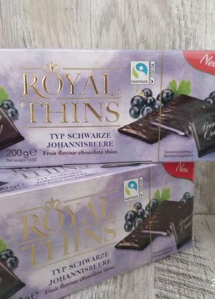 Изумительные шоколадные конфеты