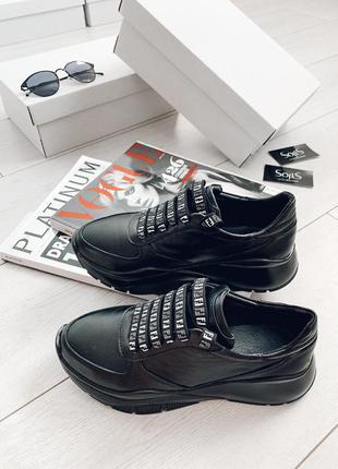 Кожаные черные кроссовки натуральная кожа