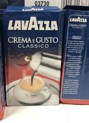 Кофе Lavazza Crema e Gusto Classico молотый.