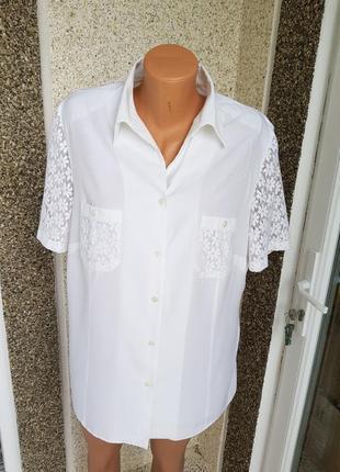Блузка рубашка молочного цвета
