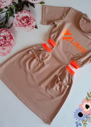 Платье трикотажное для девочки подростка