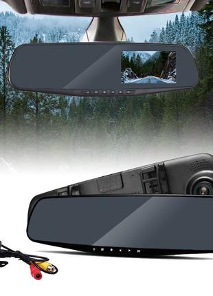 Зеркало регистратор с двумя камерами! Разные регистраторы!