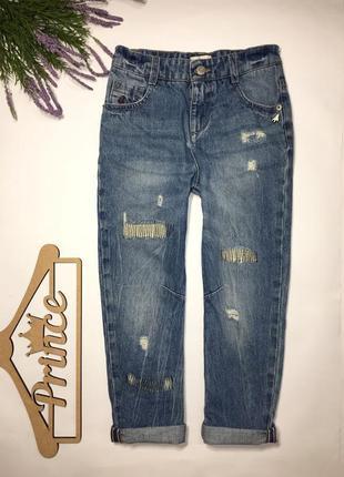 Крутые джинсы бои с потертостями мальчику, 6 лет.