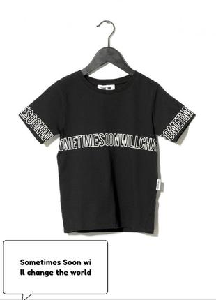 Премиум бренд футболка sometime soon размер 4 чёрная с надписью