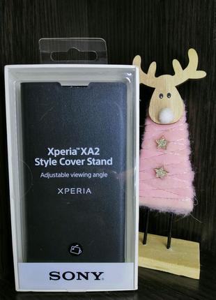 Чехол на Sony Xperia XA2