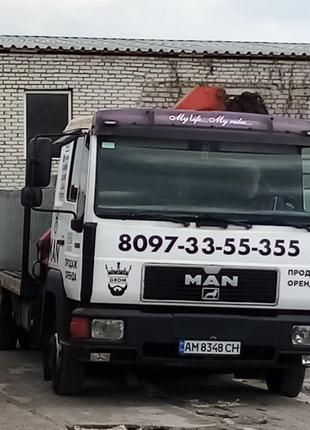 Услуги манипулятора аренда кран манипулятора грузоперевозки