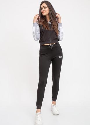 Спорт костюм женский 117r2952 цвет черно-серый